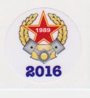 vignette Amicale Dnepr Ural de France2016
